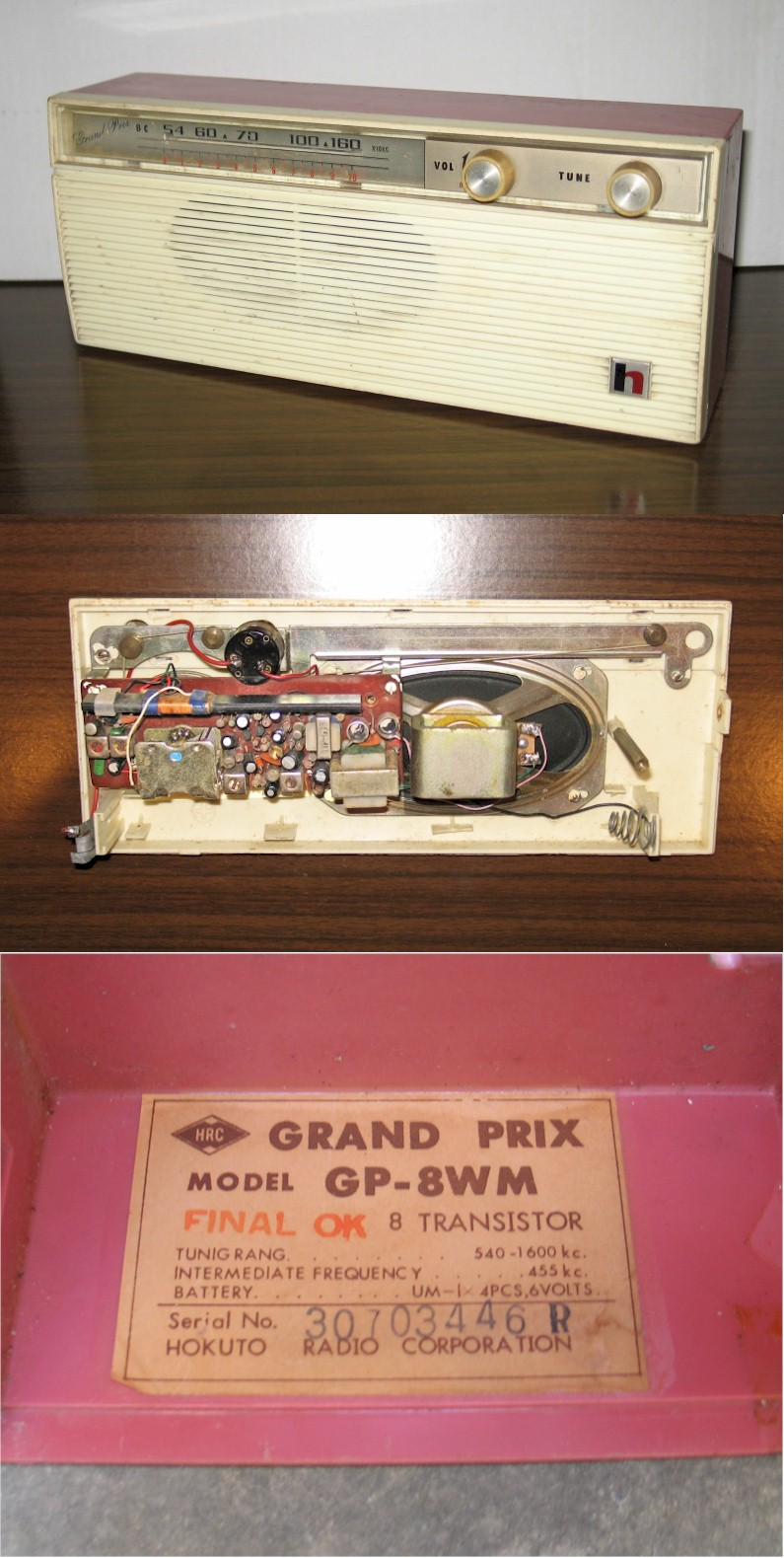 Grand Prix GP-8WM
