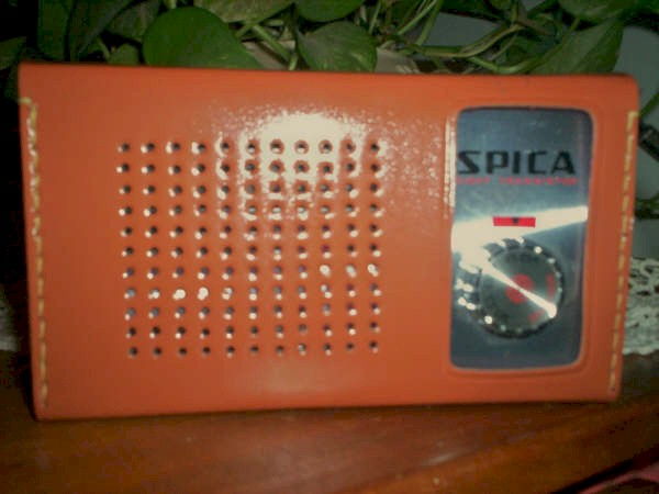 Spica ST-800